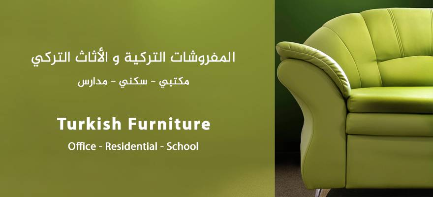 Turkish Furniture – Furniture in Istanbul
