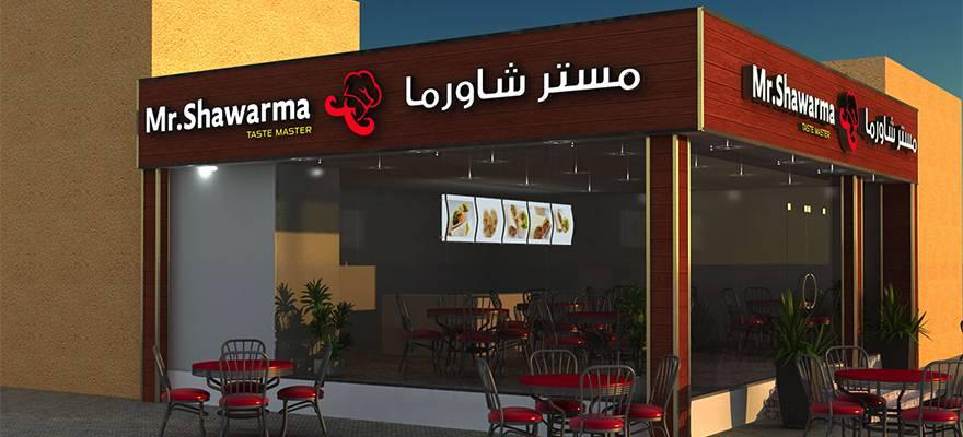 تصميم مطعم شاورما | مشروع مطعم شاورما | تصميم محل شاورما