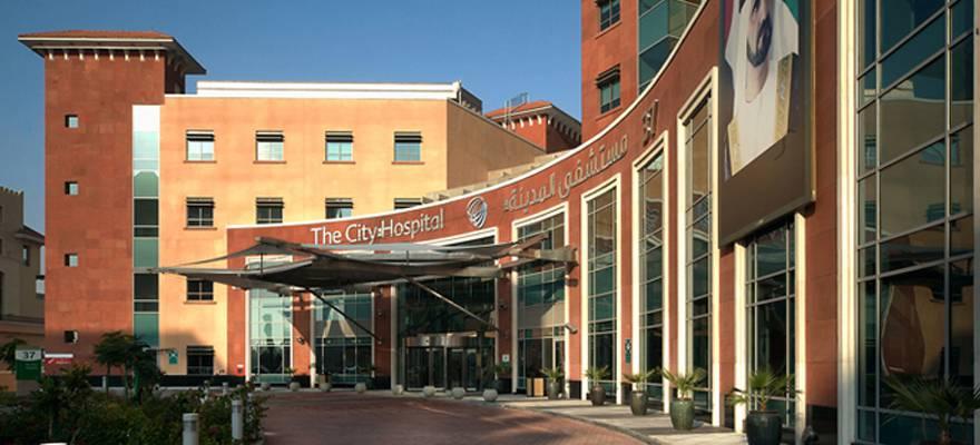 تصميم المستشفيات