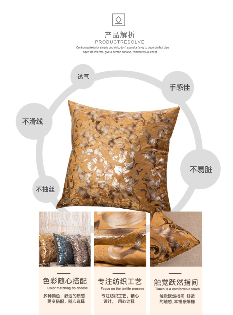 Soft Plush Double Sides Gilding Cushion Covers Extravagant Solid Leaf Pillow Covers Retro Baroque Home Decorative Pillowcases