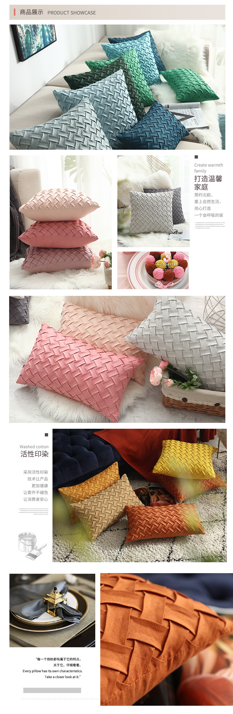 20 colors Handmade suede woven cushion cover 30*50cm 45*45cm solid home decorative pillow cover yellow modern fashion pillowcase