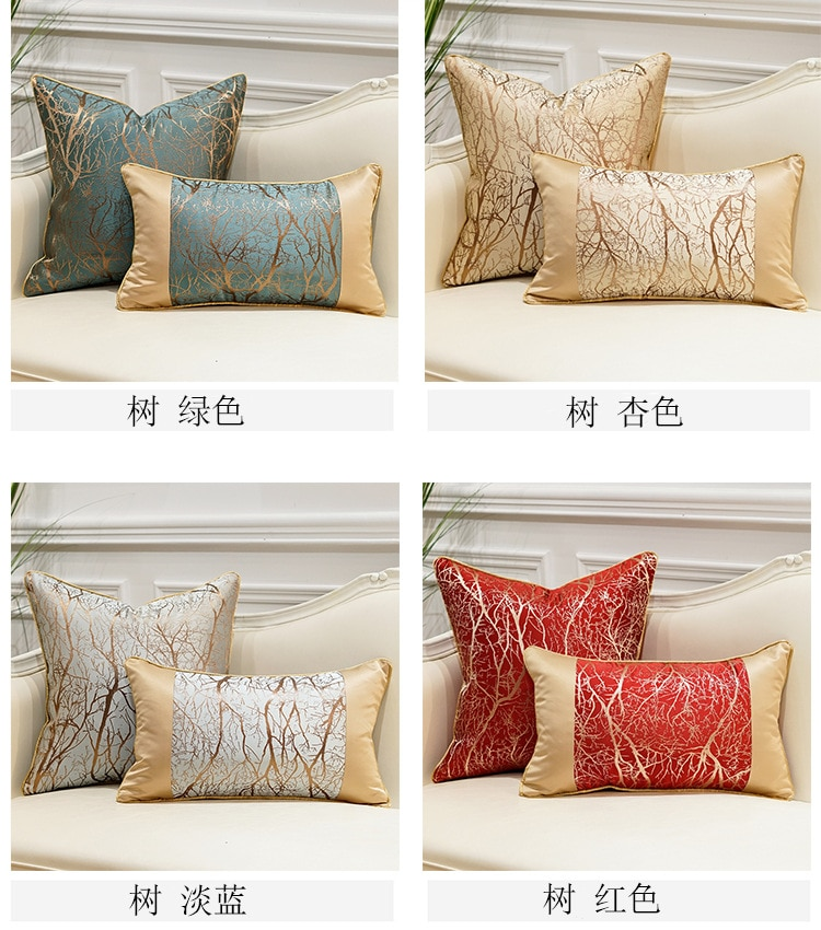 Light luxury patchwork tree embroidery cushion cover decorative waist pillow cover office hotel home pillowcase
