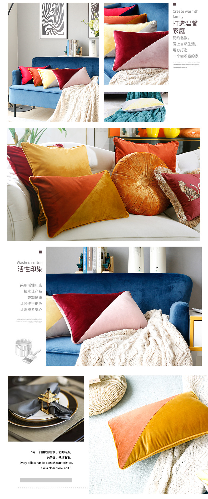 4 color smooth soft patchwork velvet plush cushion cover yellow blue decorative pillow cover sofa chair car office lumbar pillow