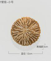 Lotus leaf-small