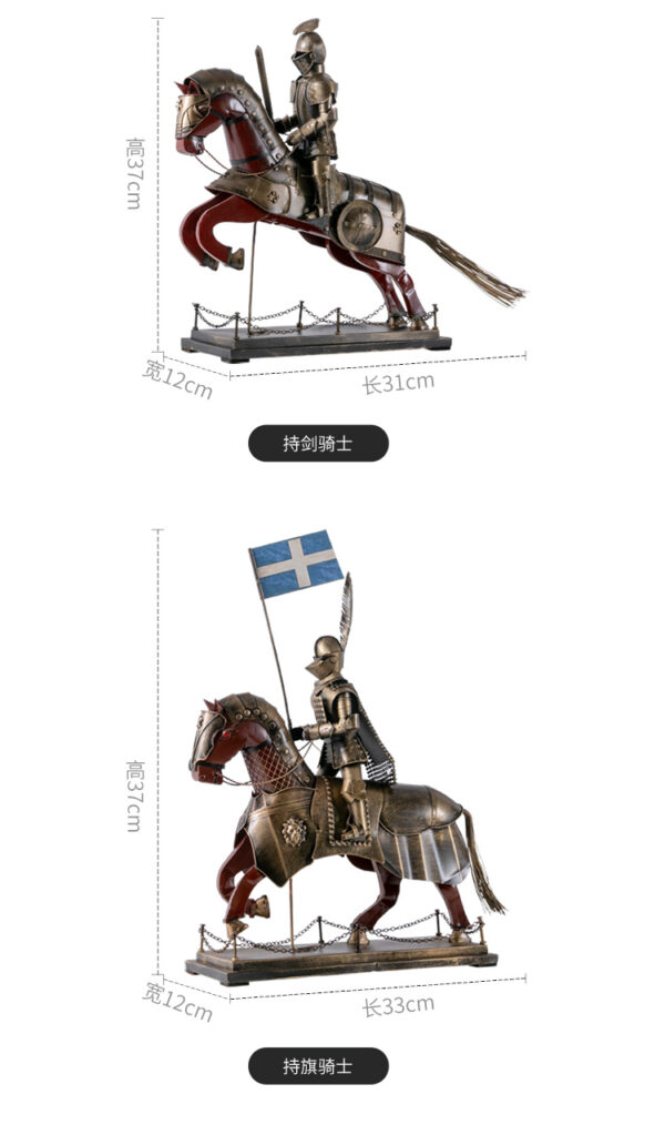 اكسسوار الفرسان الاوروبيين اكسسوارات منزلية