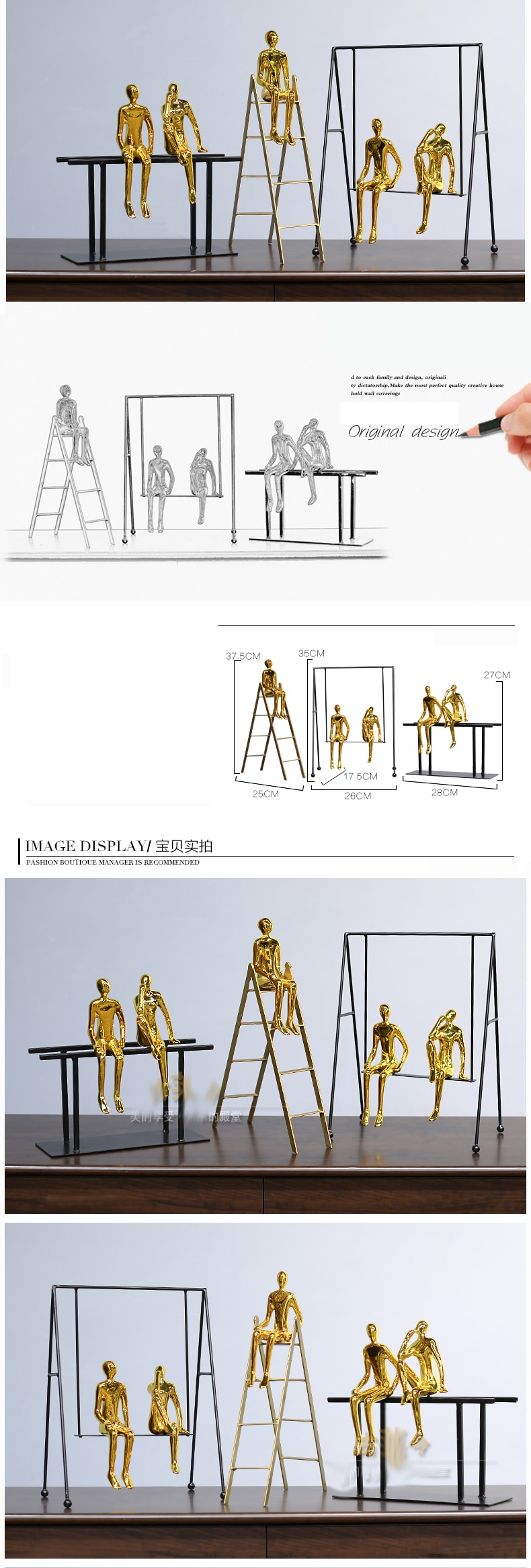Two Abstract Golden Figures Sitting On The Parallel Bars Statue Home Crafts Room Decorative Objects Office Metal Sculpture Gift
