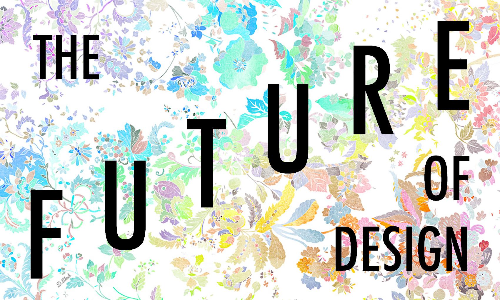 آمالنا في مستقبل التصميم - التصميم * الإسفنج