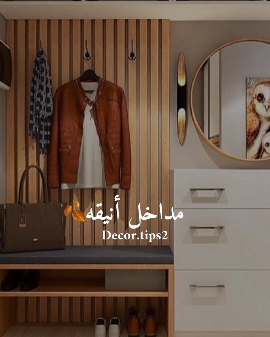 . صباحكم سعاده و رضا يارب على طلب المتابعين نزلت هذا البوست طبعاً المداخل هذي تن