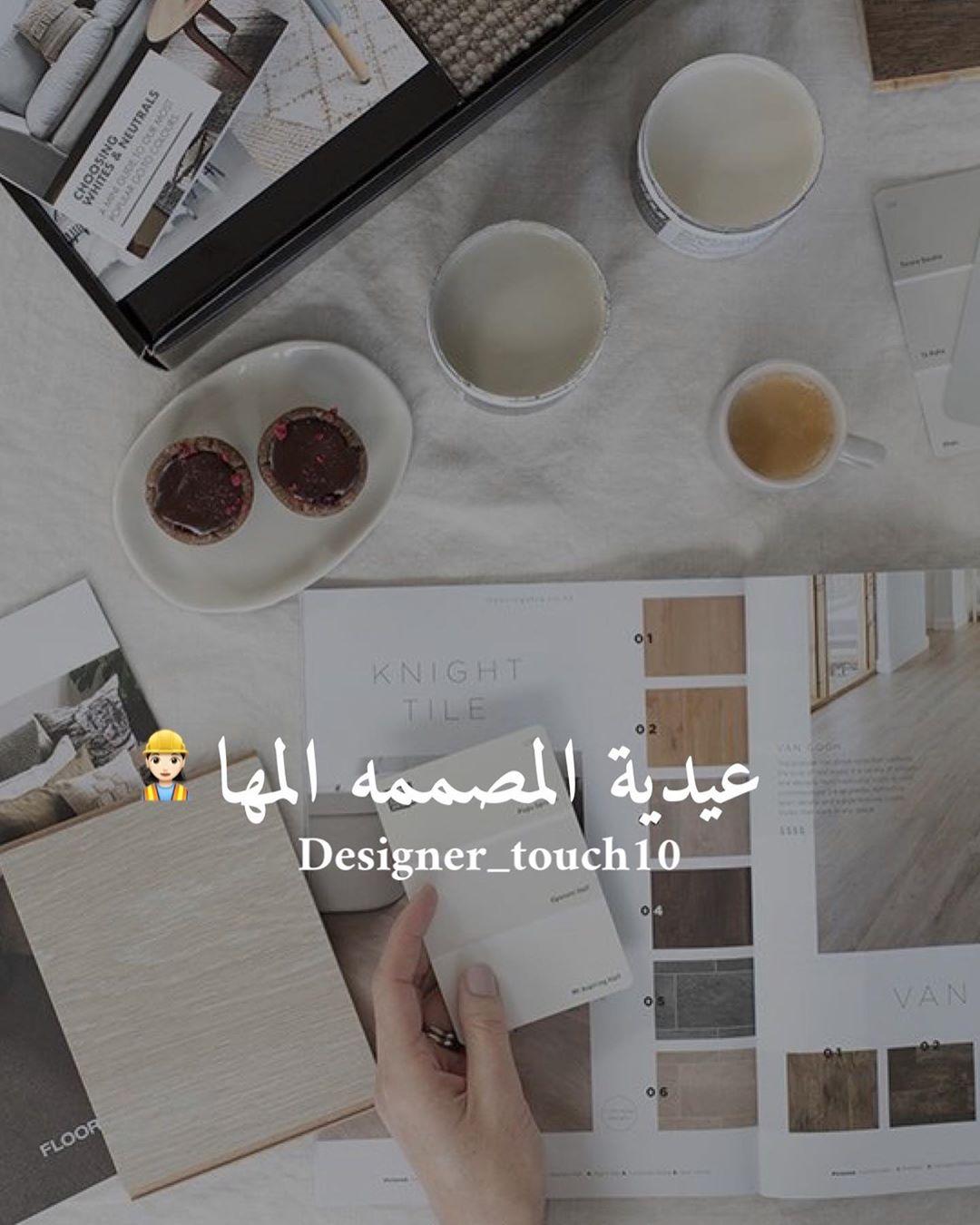 . . عيدية المصممه المها سيتم سحب ٣ حسابات متابعين خلال أيام العيد وإهدائهم