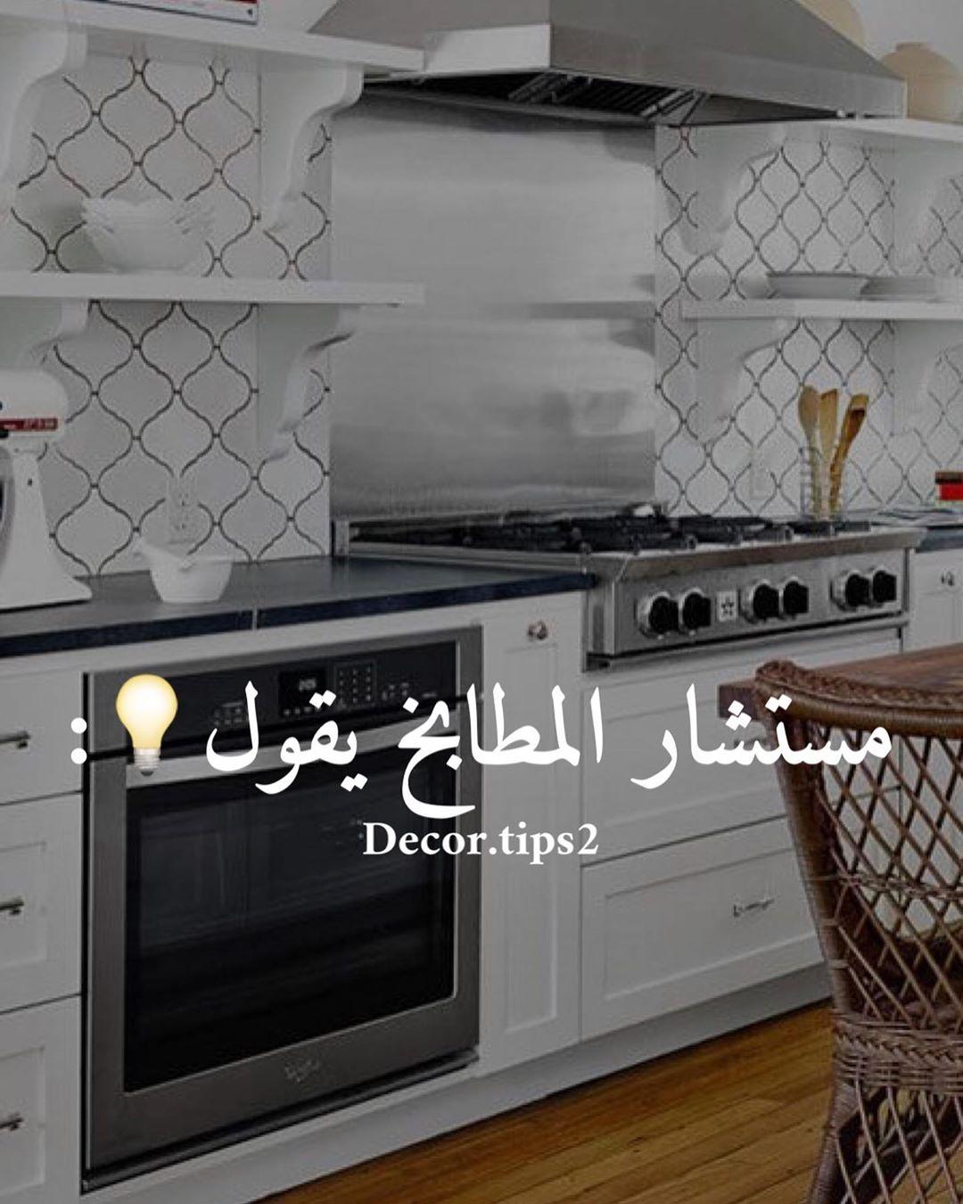 تفصيل مطبخ من ناحية الاسعار