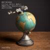 Aircraft globe