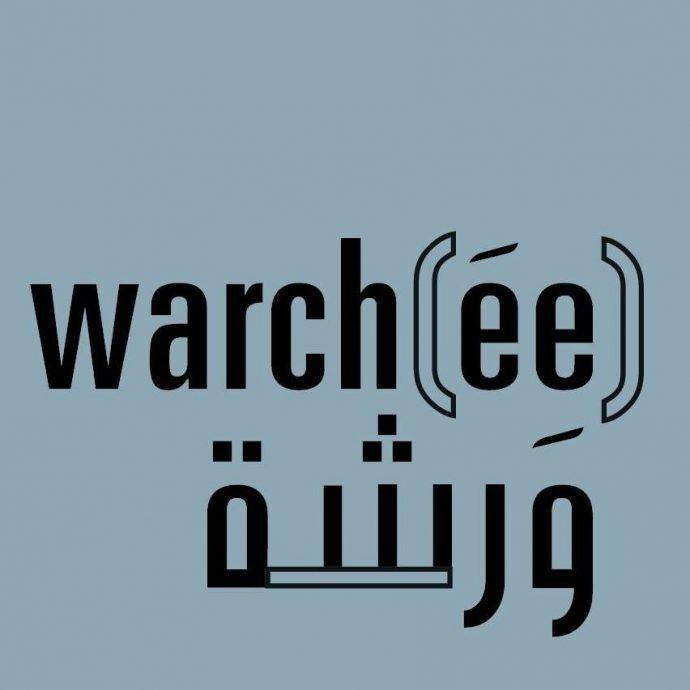 """""""Warchée"""" تزيل عدم المساواة بين الجنسين في مجال البناء"""