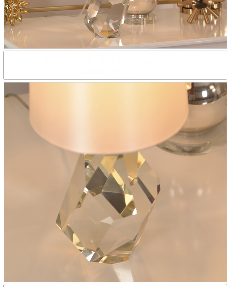Modern Art Decor Stacked Crystal Ball Table Lamps For Bedroom Bedside Lamp Cracked Texture Glass Desk Lights abajur para quarto