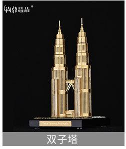 تمثال برج دبي الكريستالي ديكور و اكسسوارات