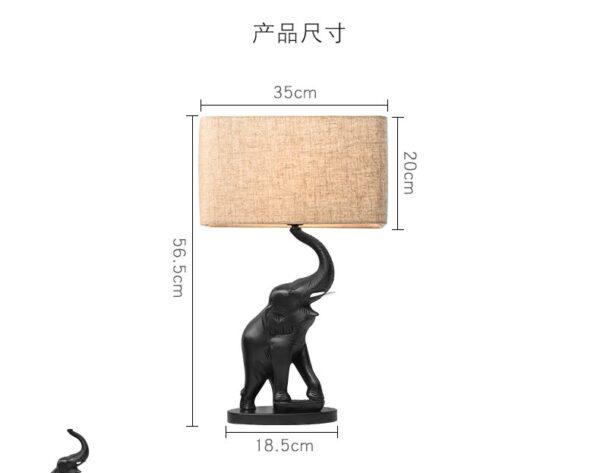 أبجورة الفيل الأسود ثريا و نجف