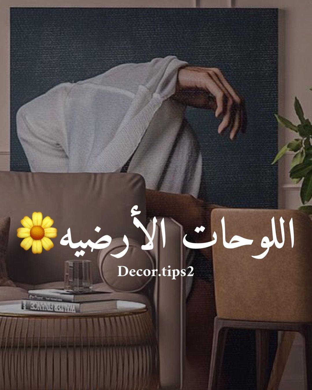 . صباحكم سعاده و رضا يارب الفتره هذي كنت اتابع المصممين الاسبانين والروسيين وابد