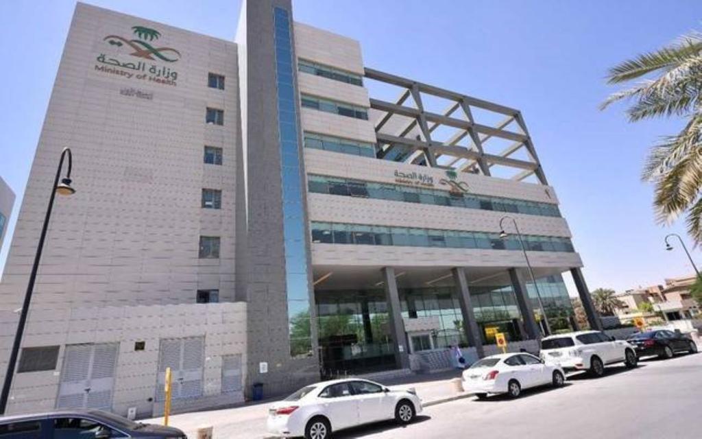 الصحة السعودية توضح تأثير لقاح كورونا على الإنجاب والرضاعة