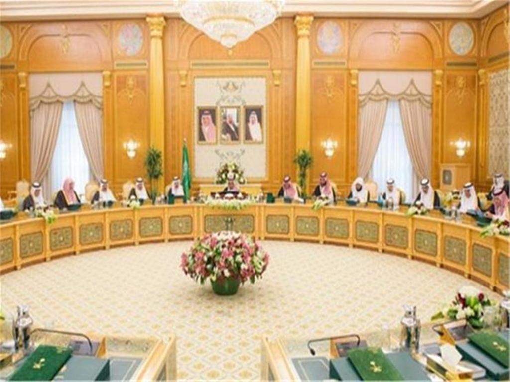 مجلس الوزراء السعودي يوافق على التوصيات الخاصة بالتأمين على عقد العمالة المنزلية