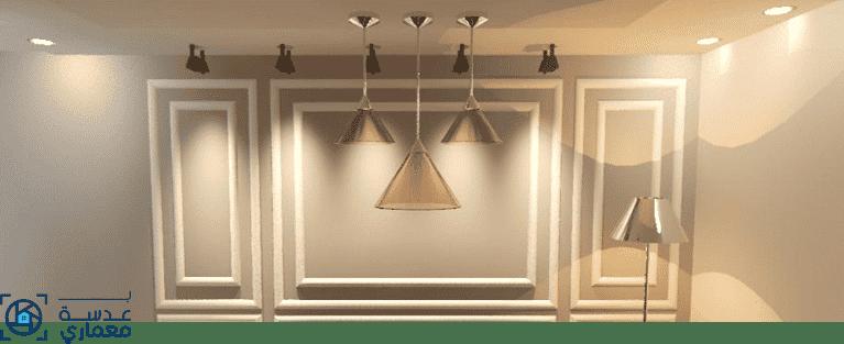 وضع وحدات الإضاءة- سلسلة تعلم الريفيت المعماري في 9 دروس